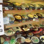 Qué comer en Japón aparte de sushi
