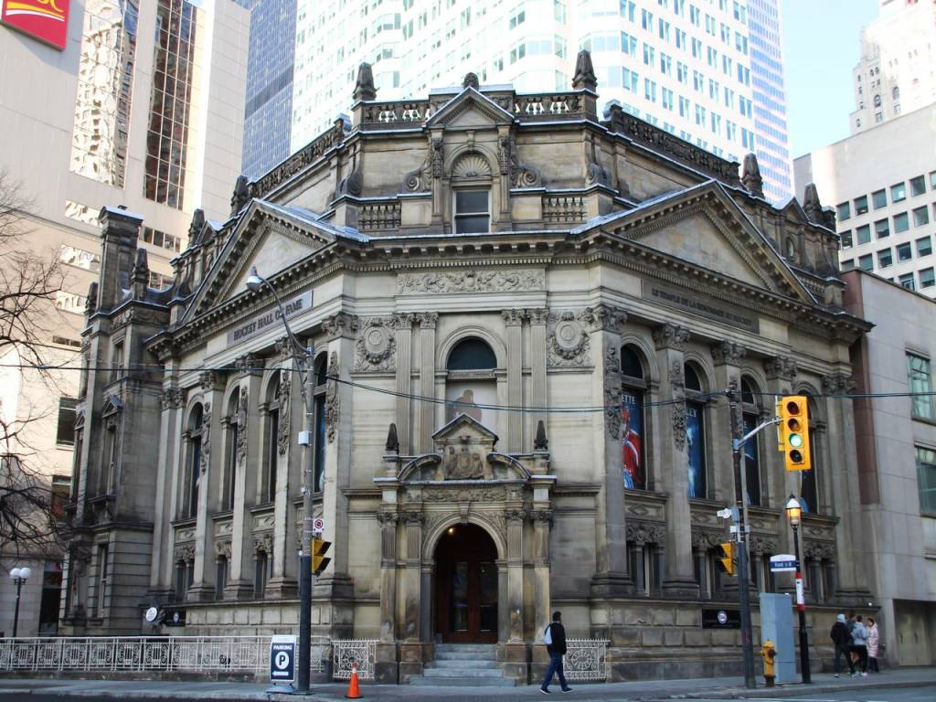 Hockey Hall of Fame para los amantes del hockey.