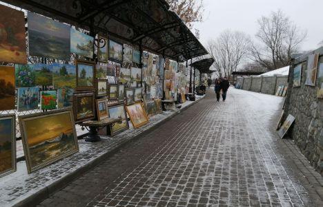 Cuánto cuesta un viaje a Kiev