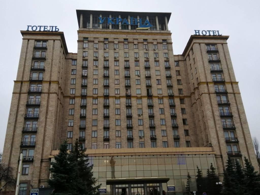 Un sitio emblemático donde dormir en Kiev es el hotel Ucrania.