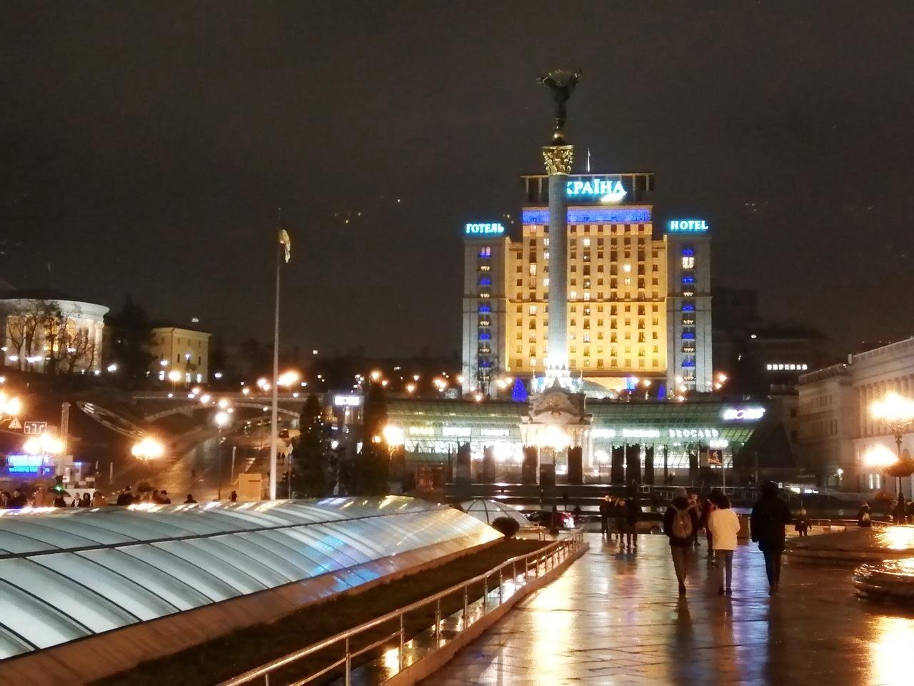 La Plaza de la Independencia es un imprescindible que ver en Kiev.