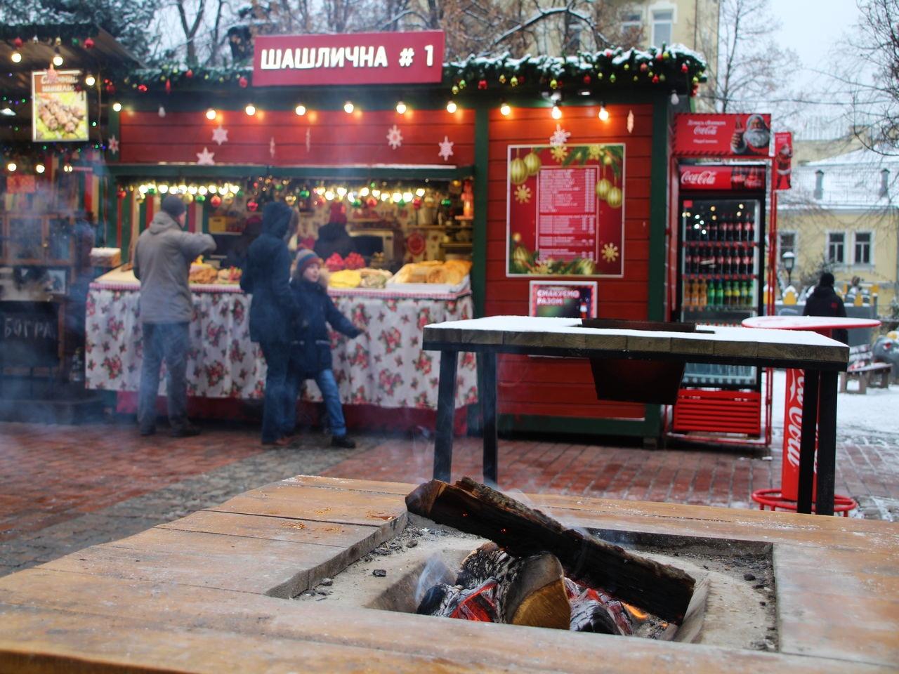Si te gusta la nieve, te recomiendo hacer tu viaje de 3 días por Kiev en Navidad.