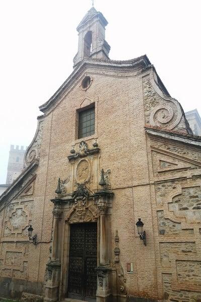 La Iglesia de la Santísima Trinidad fue diseñada por el prestigioso arquitecto Manuel de Lara Churriguera.