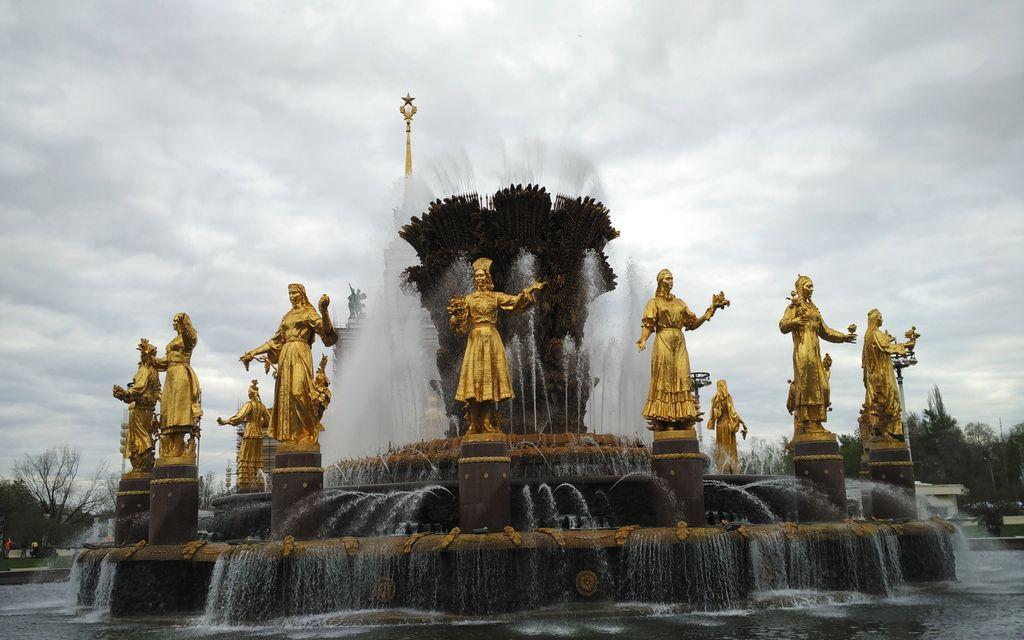 No olvides incluir en tu itinerario por Moscú en 3 días el Parque Gorki.