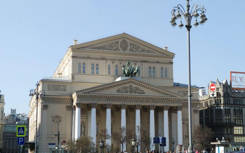 ¿No te encantaría ver un espectáculo de ópera o ballet en el Teatro Bolshói de Moscú?