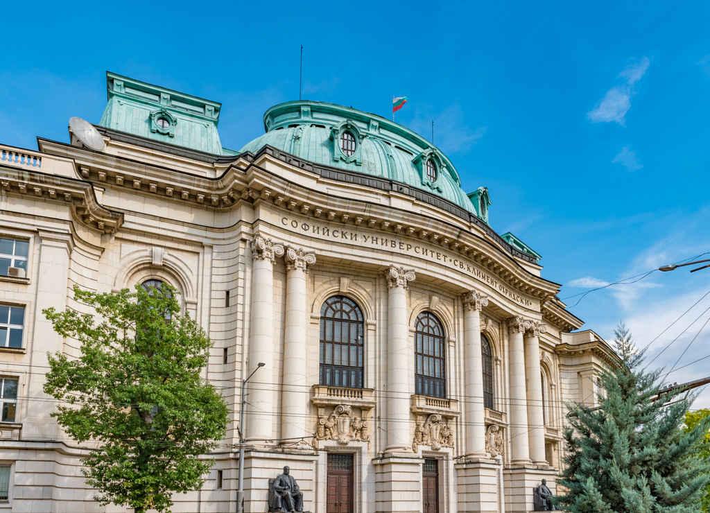 La Universidad de Sofía es la institución de educación superior más antigua del país.